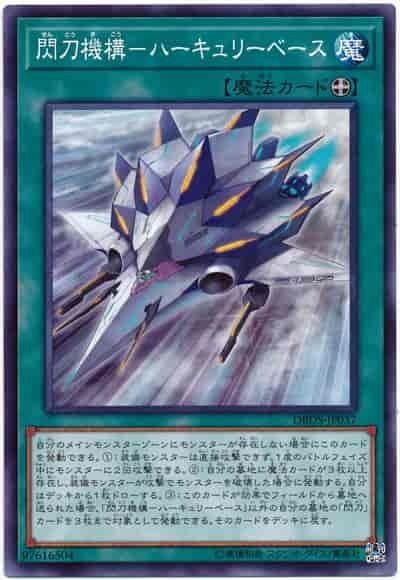 f:id:dagashiya-kei-chan:20210318092343j:plain