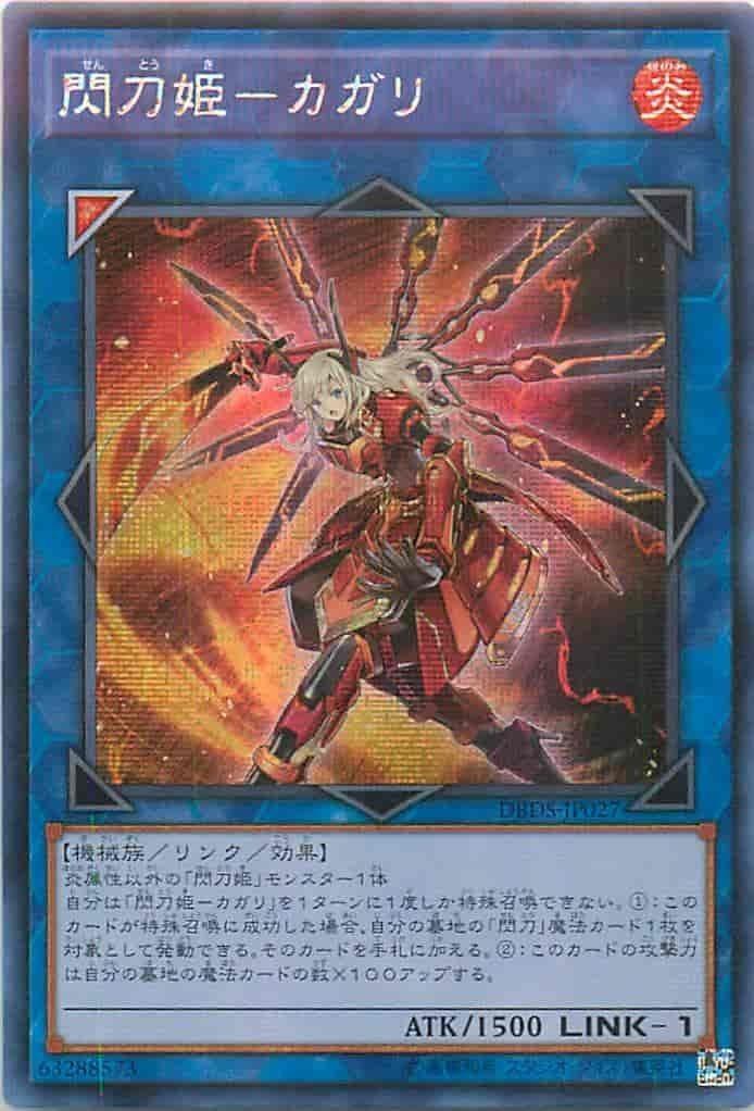 f:id:dagashiya-kei-chan:20210318092534j:plain