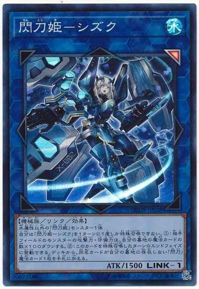 f:id:dagashiya-kei-chan:20210318092622j:plain