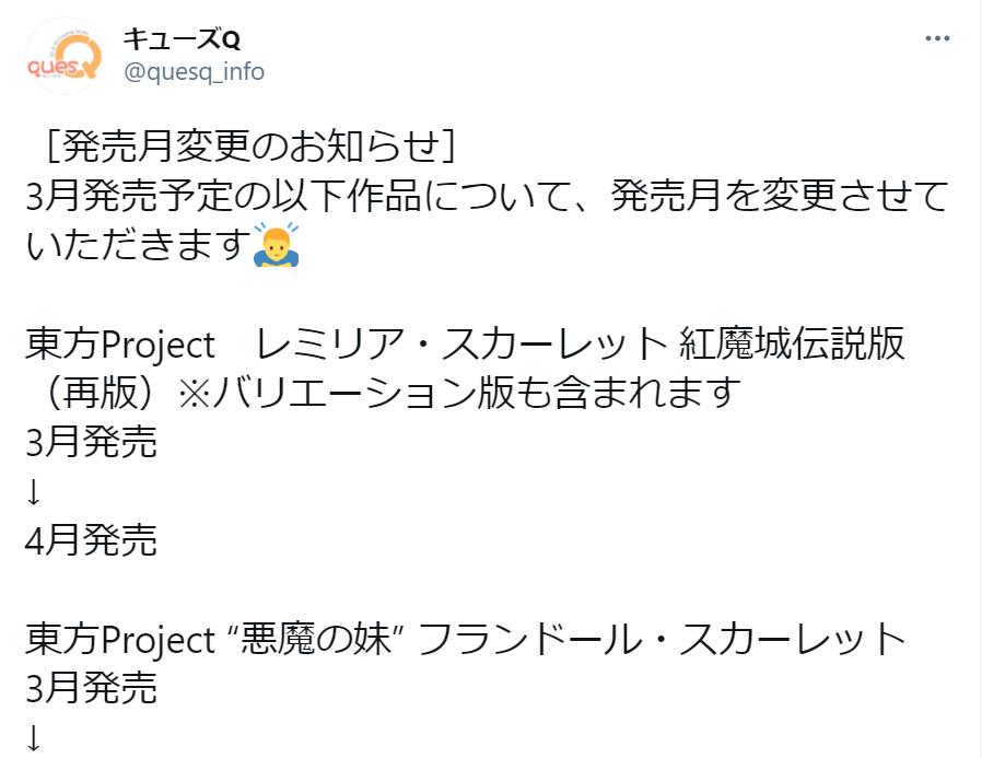 f:id:dagashiya-kei-chan:20210318171754p:plain