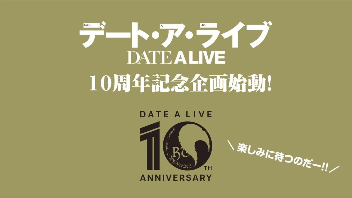 f:id:dagashiya-kei-chan:20210319073720j:plain
