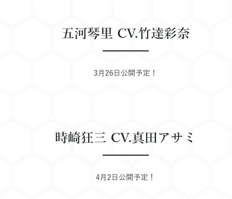 f:id:dagashiya-kei-chan:20210319104002j:plain