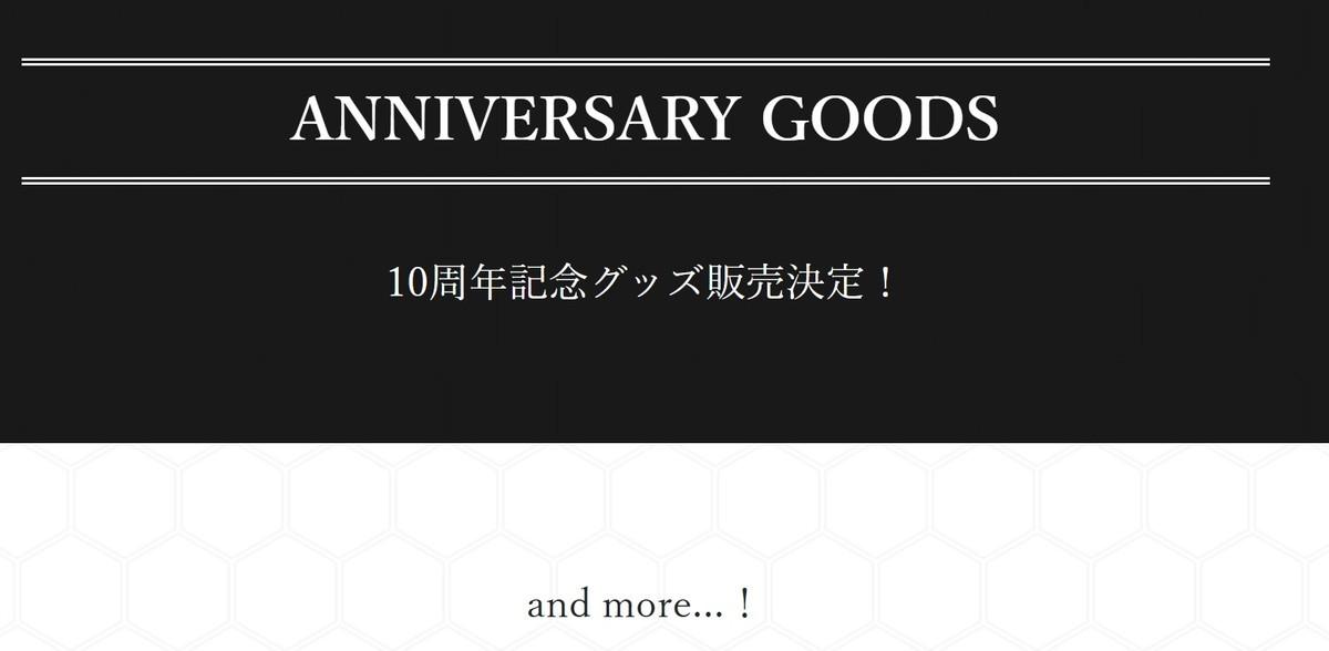 f:id:dagashiya-kei-chan:20210319104312j:plain