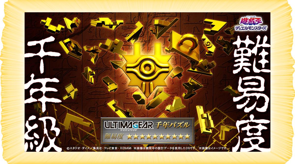 f:id:dagashiya-kei-chan:20210319105813p:plain