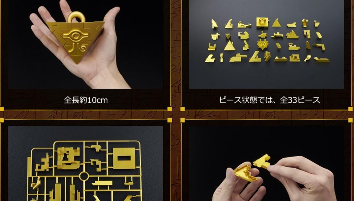 f:id:dagashiya-kei-chan:20210319105821j:plain