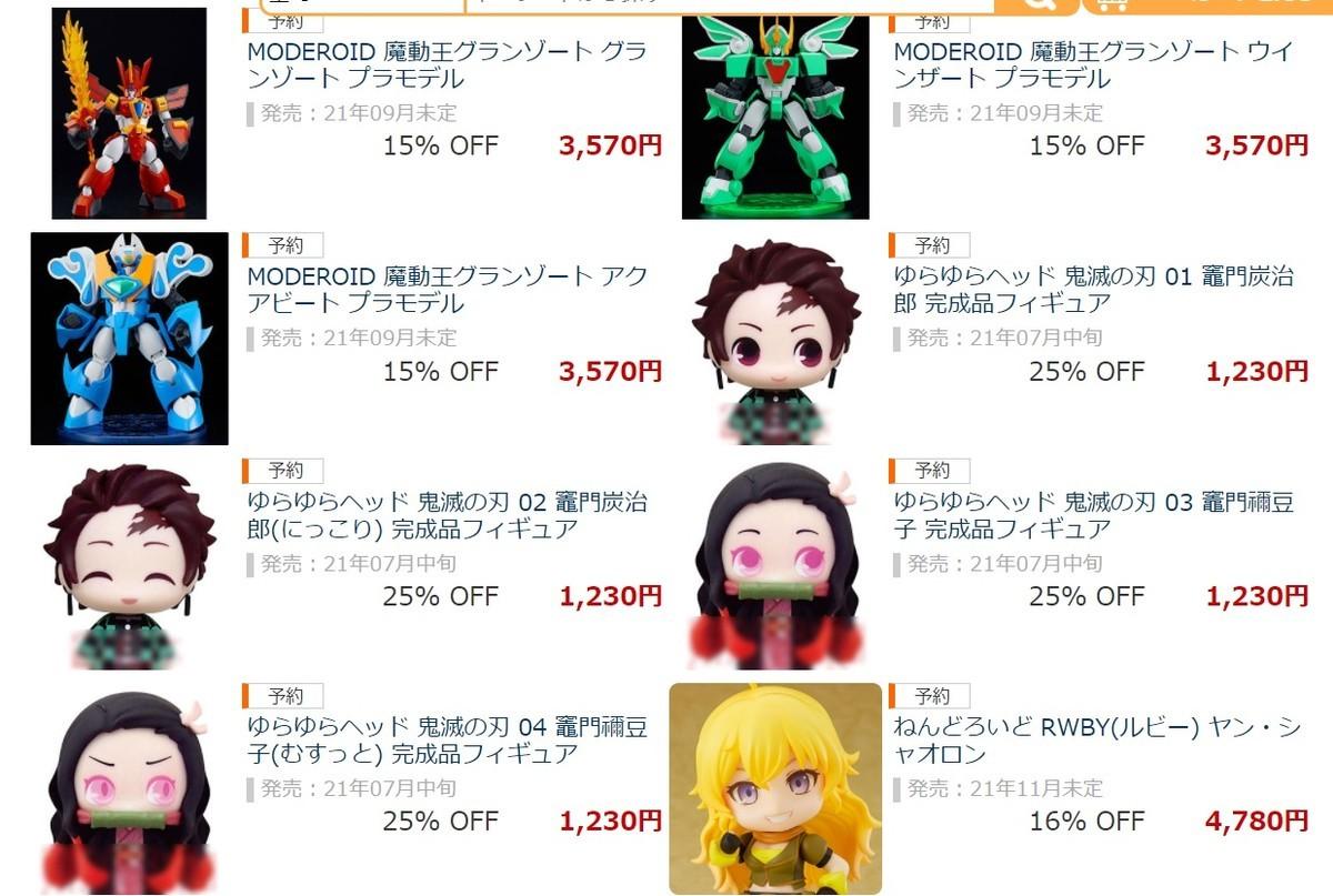 f:id:dagashiya-kei-chan:20210320210203j:plain