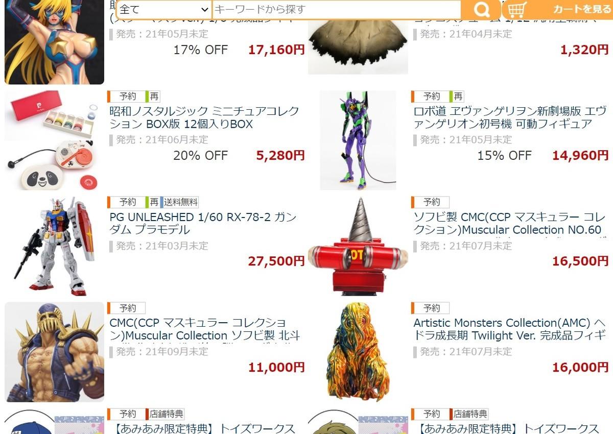 f:id:dagashiya-kei-chan:20210320210207j:plain