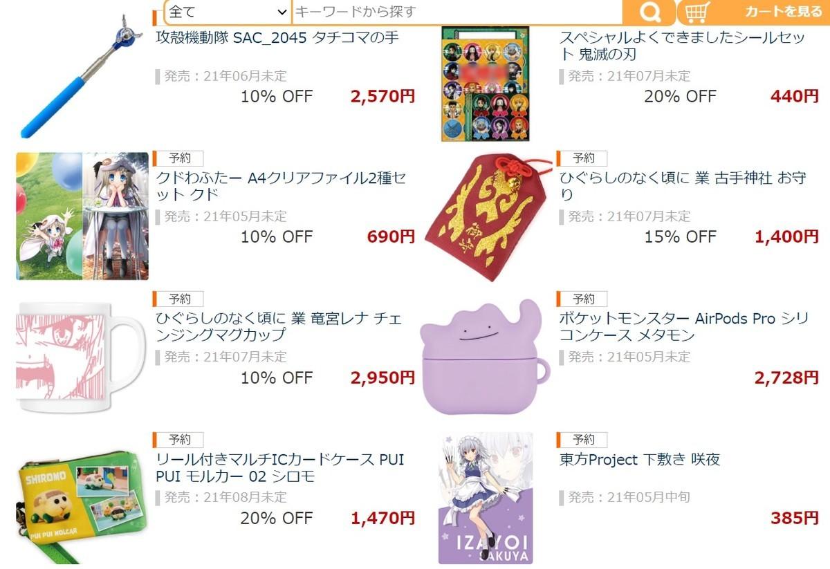 f:id:dagashiya-kei-chan:20210320210216j:plain