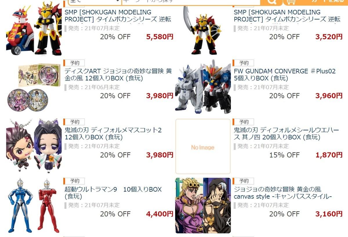 f:id:dagashiya-kei-chan:20210320212354j:plain