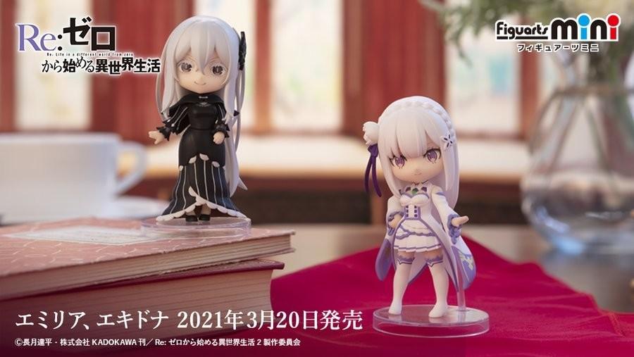 f:id:dagashiya-kei-chan:20210323081043j:plain