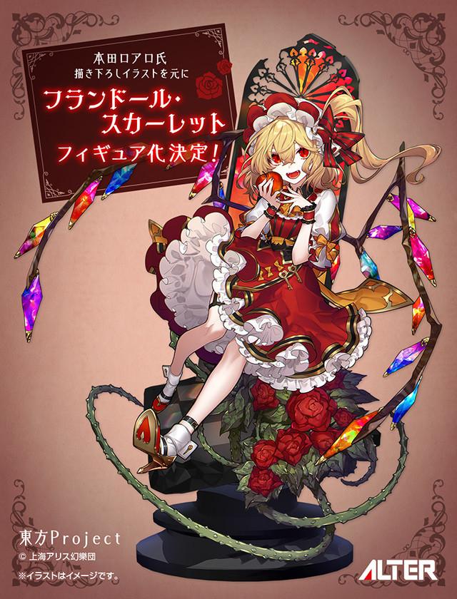 f:id:dagashiya-kei-chan:20210323082502j:plain