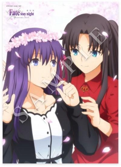 f:id:dagashiya-kei-chan:20210323093642j:plain