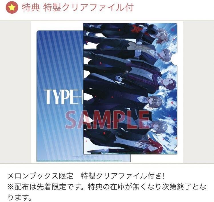 f:id:dagashiya-kei-chan:20210323225927j:plain