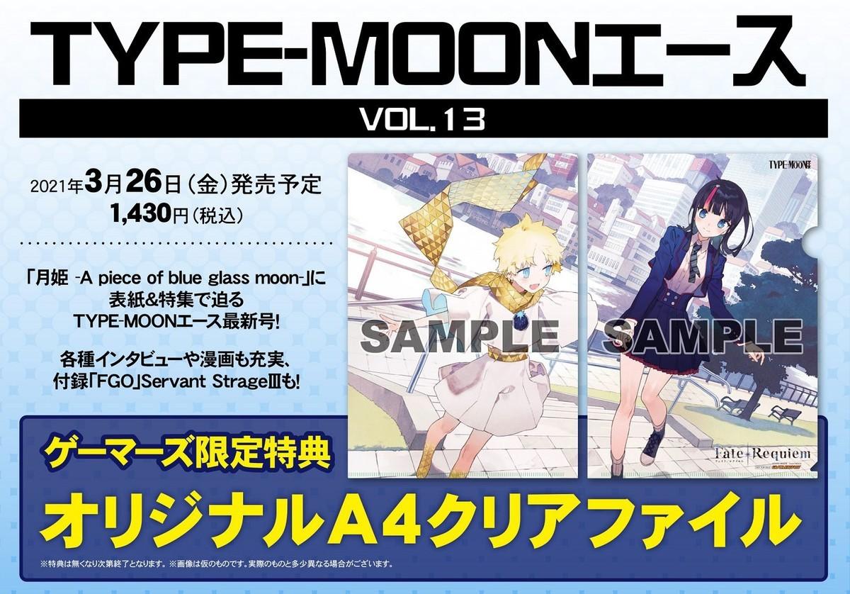 f:id:dagashiya-kei-chan:20210323225952j:plain