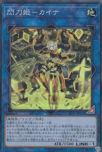 f:id:dagashiya-kei-chan:20210324081217j:plain