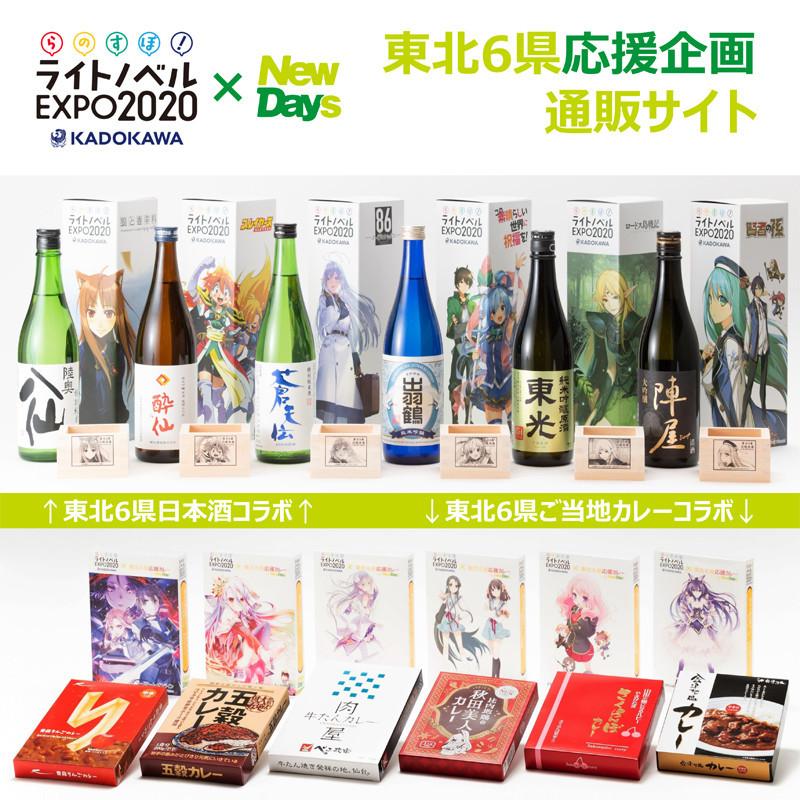 f:id:dagashiya-kei-chan:20210325090907j:plain