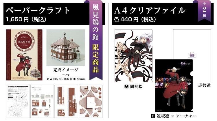 f:id:dagashiya-kei-chan:20210325092543j:plain