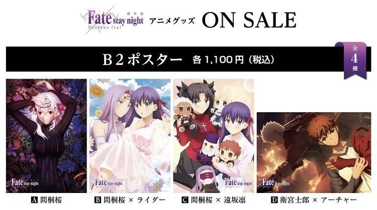 f:id:dagashiya-kei-chan:20210325092546j:plain