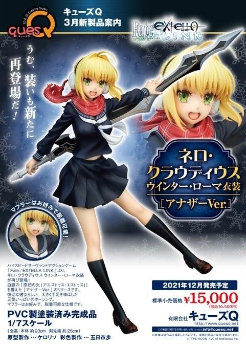 f:id:dagashiya-kei-chan:20210325210408j:plain