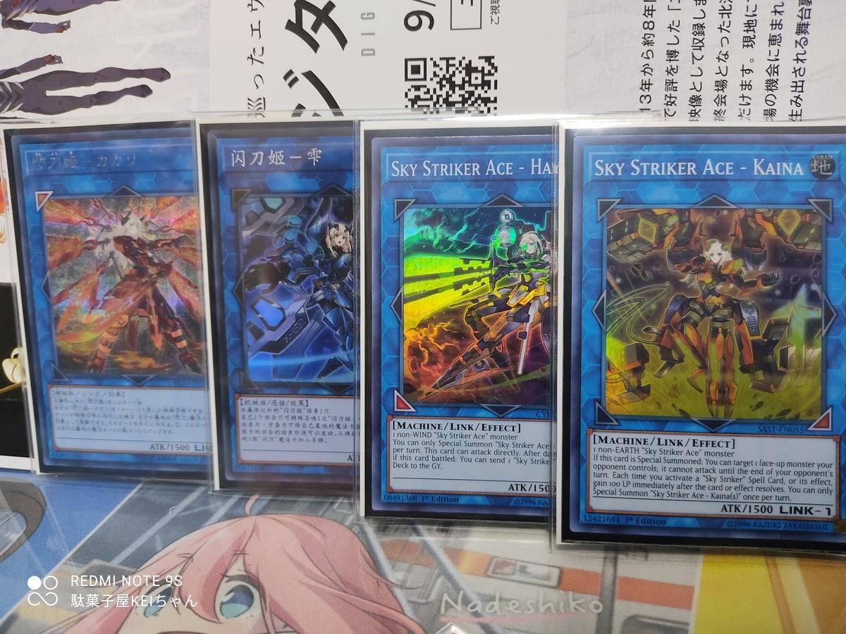 f:id:dagashiya-kei-chan:20210326225922j:plain