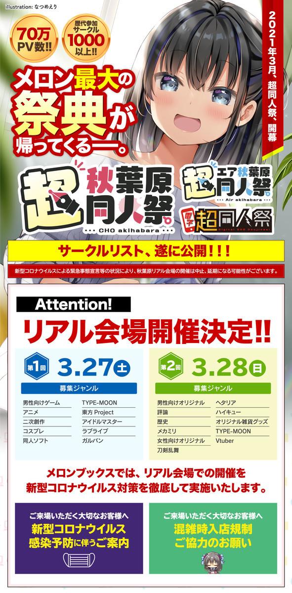 f:id:dagashiya-kei-chan:20210327002119j:plain