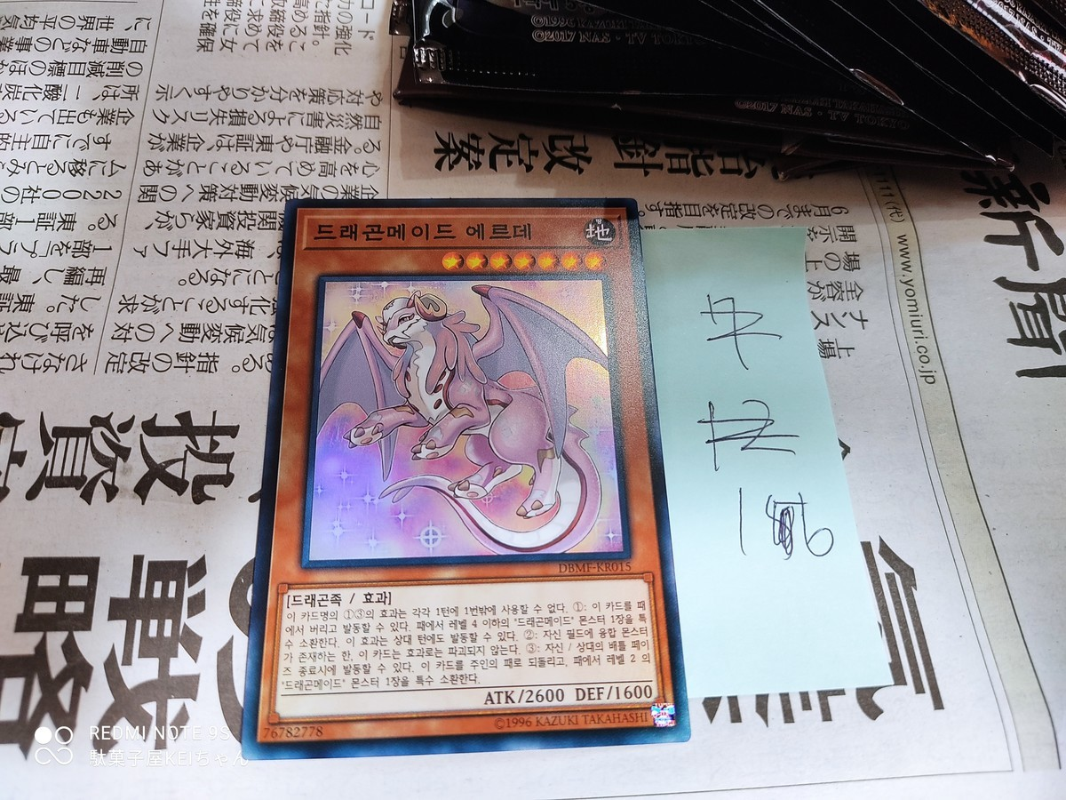 f:id:dagashiya-kei-chan:20210330143329j:plain