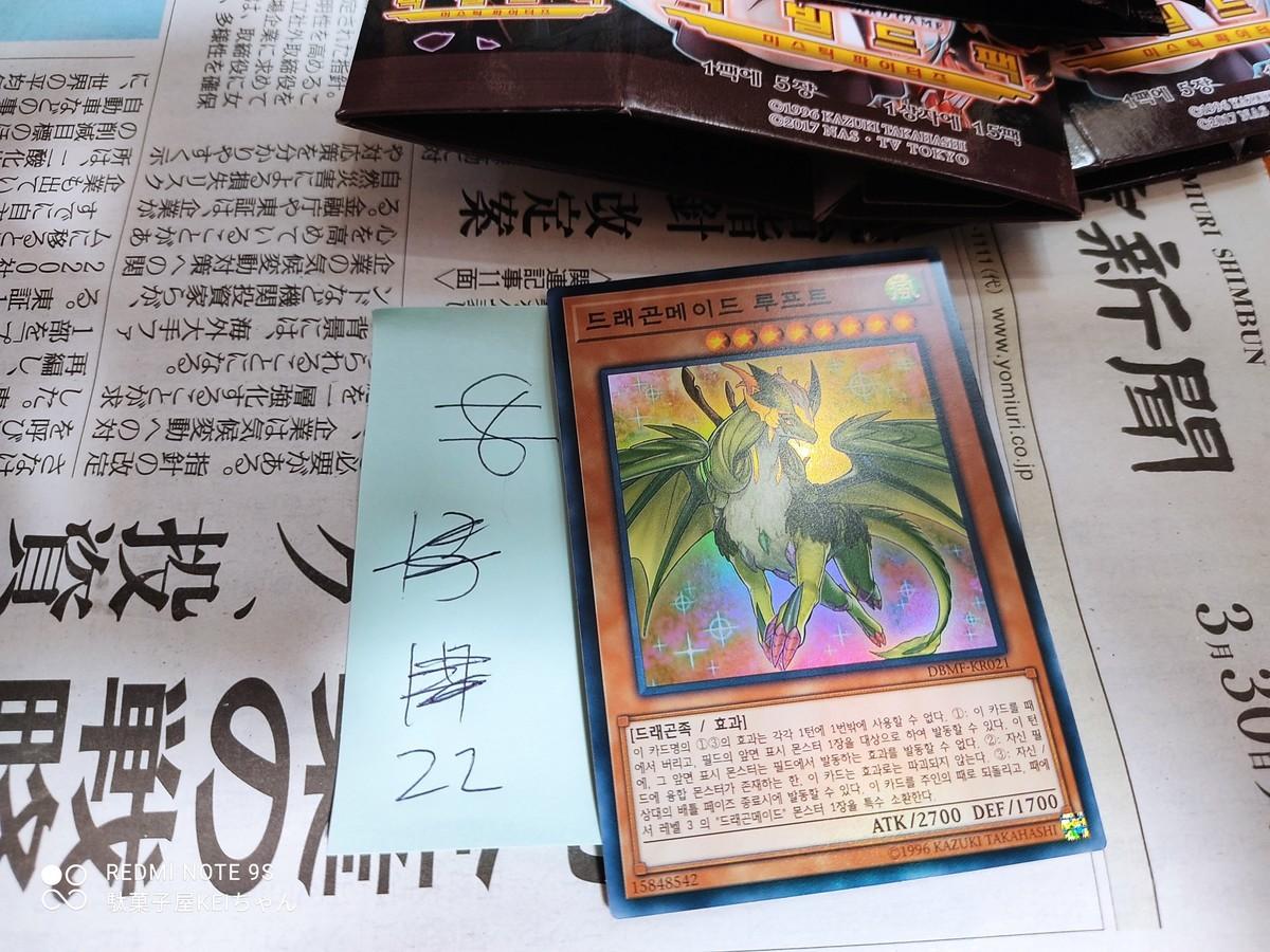 f:id:dagashiya-kei-chan:20210330143417j:plain