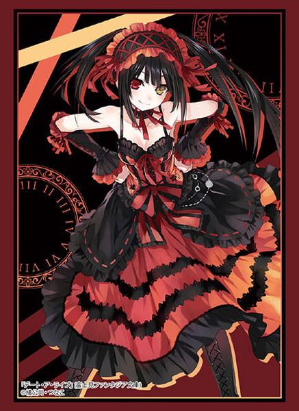 f:id:dagashiya-kei-chan:20210330215500j:plain