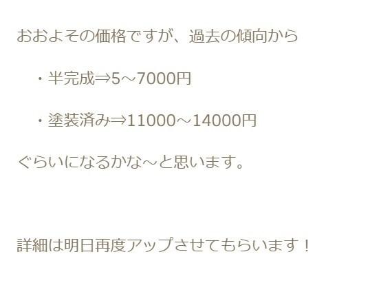 f:id:dagashiya-kei-chan:20210331124441j:plain