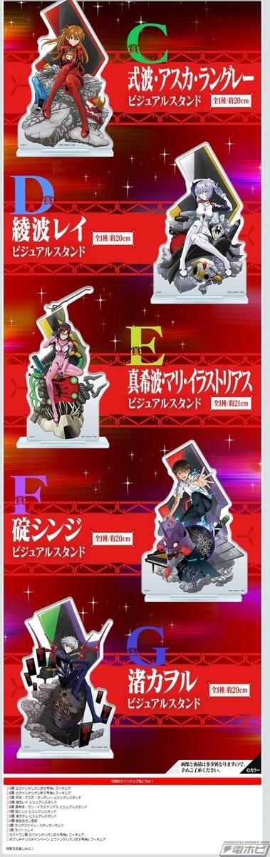 f:id:dagashiya-kei-chan:20210401214524j:plain