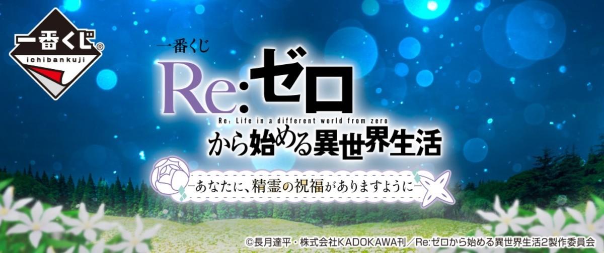 f:id:dagashiya-kei-chan:20210401221758j:plain