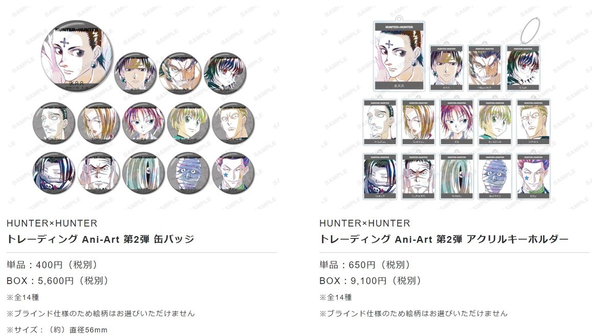 f:id:dagashiya-kei-chan:20210403163036j:plain