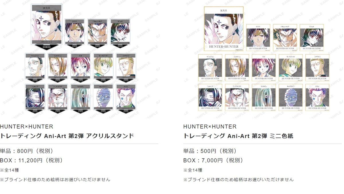 f:id:dagashiya-kei-chan:20210403163040j:plain