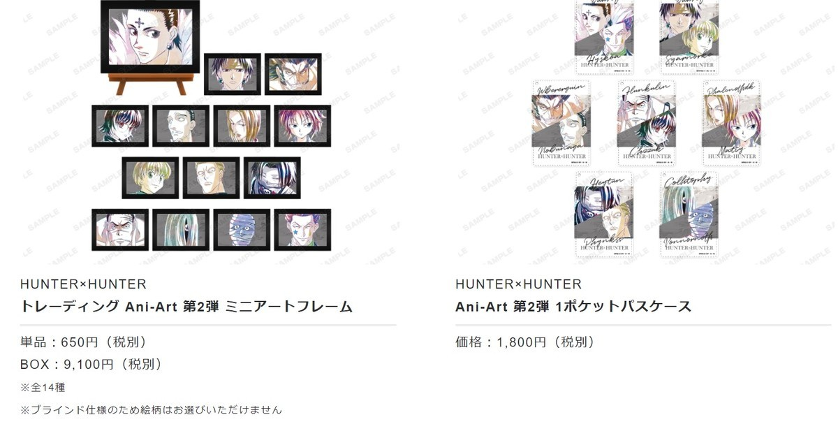 f:id:dagashiya-kei-chan:20210403163045j:plain