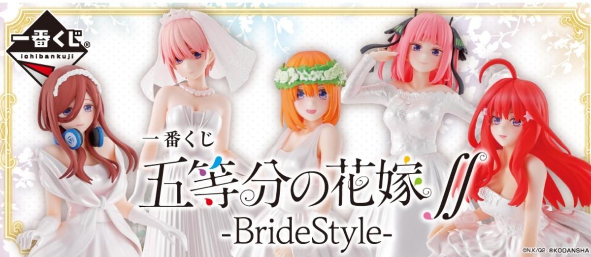 f:id:dagashiya-kei-chan:20210406111005j:plain