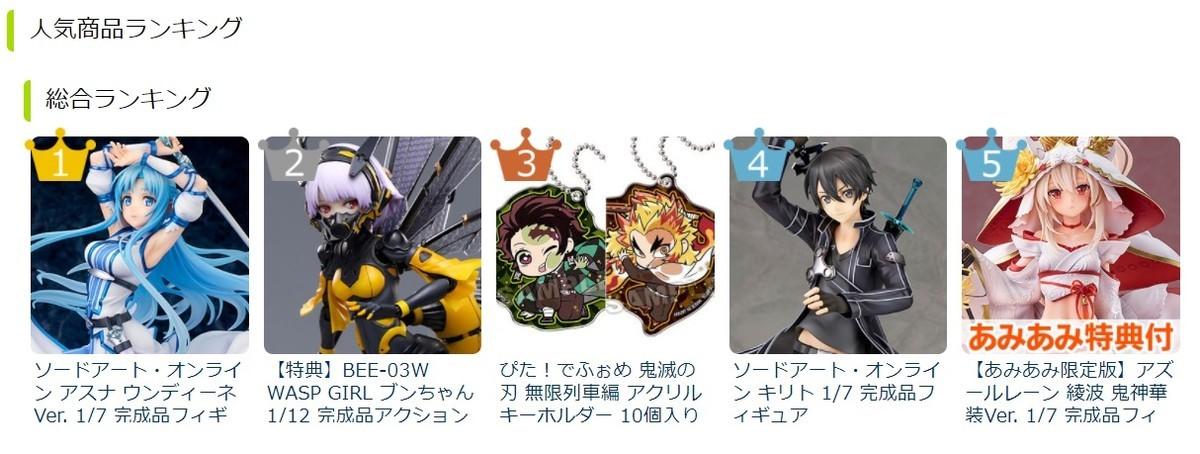 f:id:dagashiya-kei-chan:20210409092317j:plain