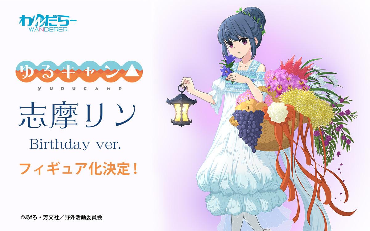 f:id:dagashiya-kei-chan:20210409100111j:plain