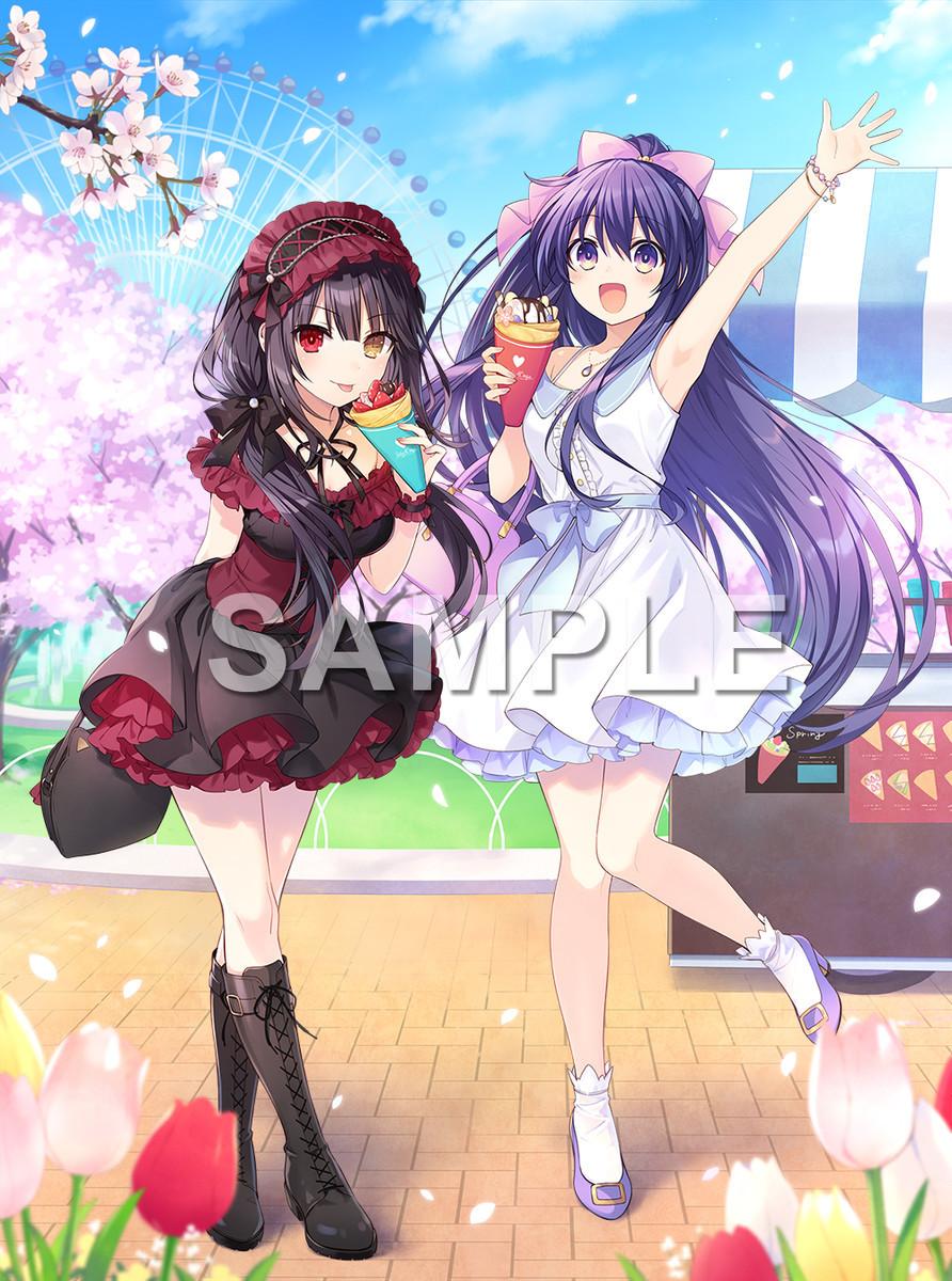 f:id:dagashiya-kei-chan:20210412085034j:plain