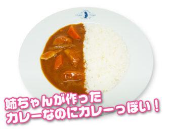 f:id:dagashiya-kei-chan:20210412092447j:plain