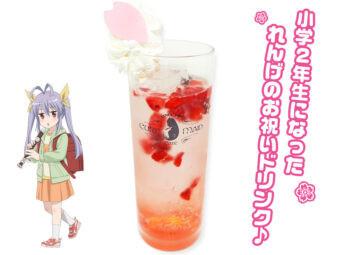 f:id:dagashiya-kei-chan:20210412093321j:plain