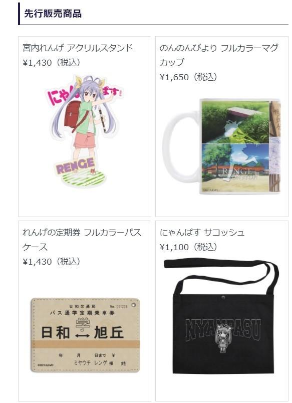 f:id:dagashiya-kei-chan:20210412094302j:plain
