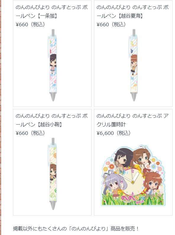 f:id:dagashiya-kei-chan:20210412094316j:plain