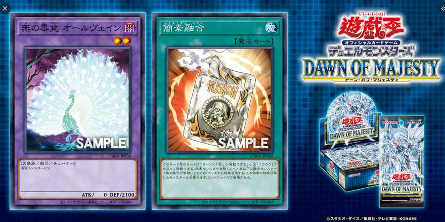 f:id:dagashiya-kei-chan:20210415070926p:plain