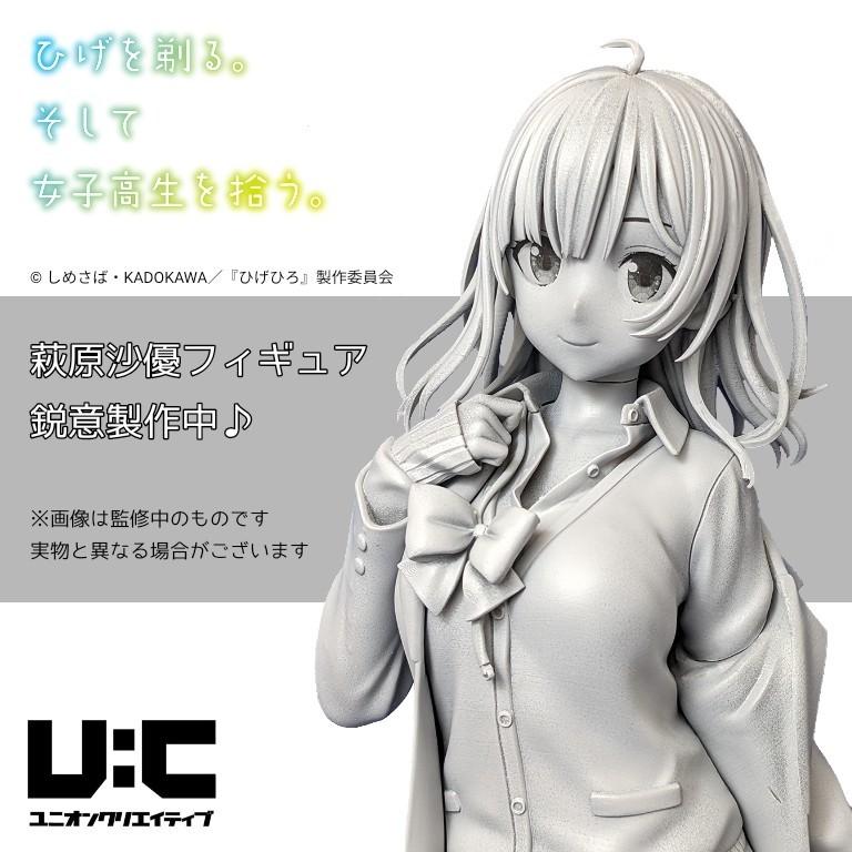 f:id:dagashiya-kei-chan:20210420215813j:plain