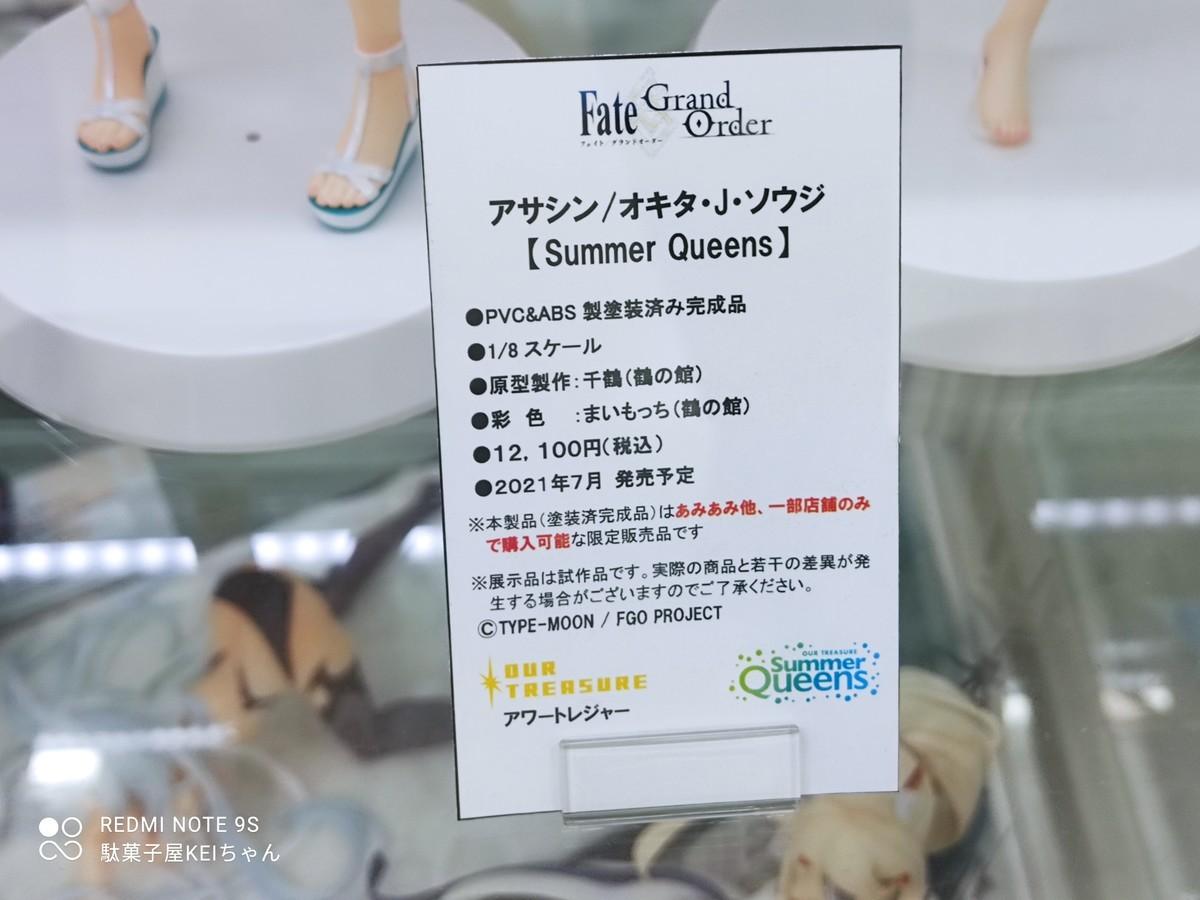 f:id:dagashiya-kei-chan:20210425214505j:plain