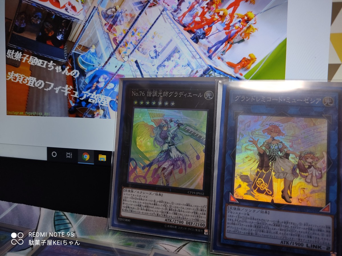 f:id:dagashiya-kei-chan:20210501203150j:plain