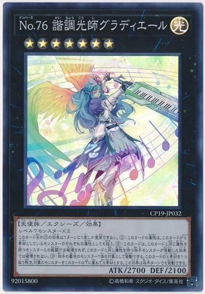 f:id:dagashiya-kei-chan:20210502180212j:plain