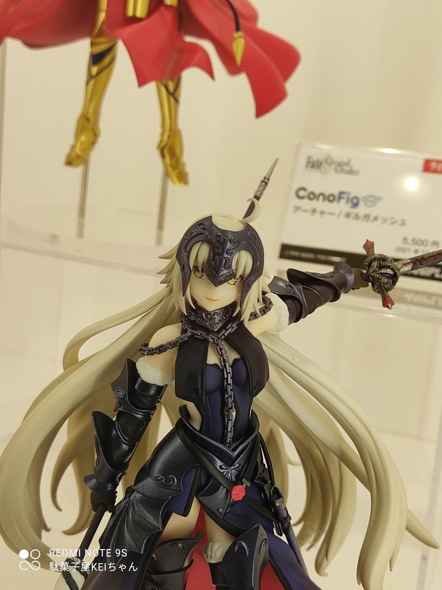 f:id:dagashiya-kei-chan:20210504191358j:plain