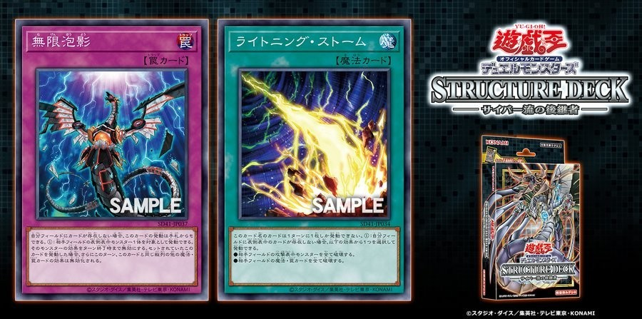 f:id:dagashiya-kei-chan:20210509214201j:plain