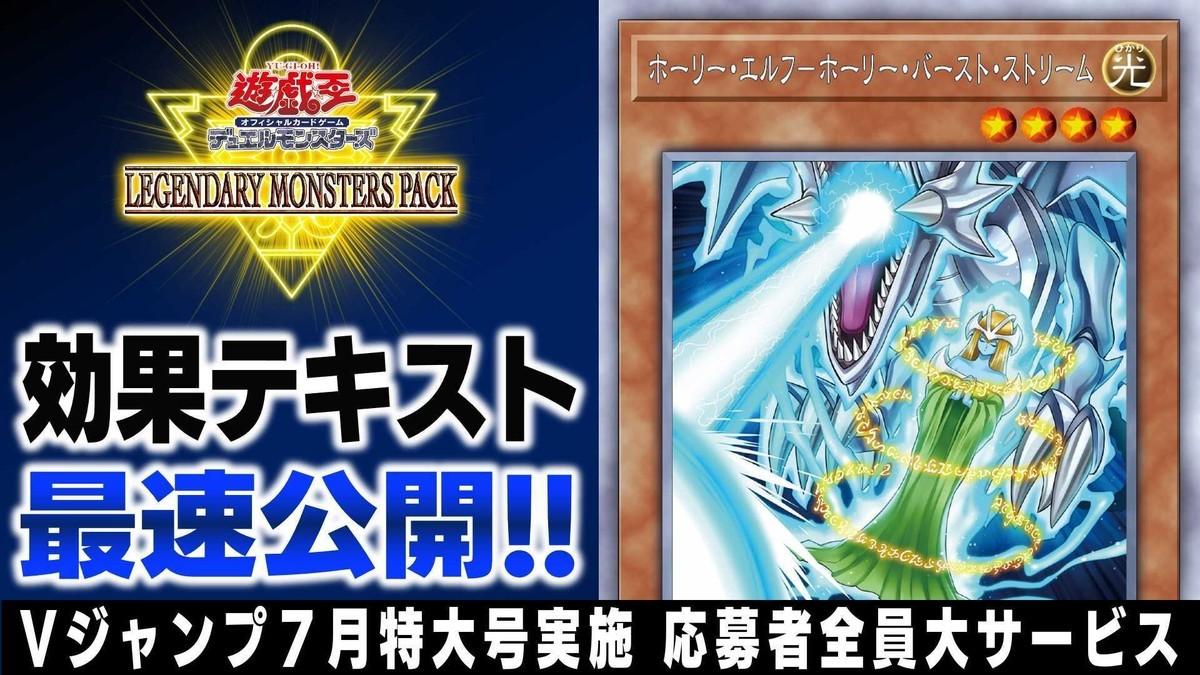 f:id:dagashiya-kei-chan:20210512075854j:plain